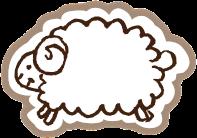 いちのみや羊ナーレ